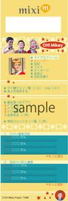 mixi2.jpg